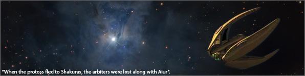 arbiter.jpg