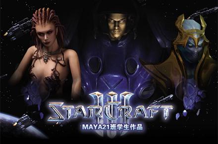 starcraft3cinematic.jpg