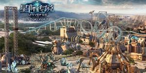 Blizzard-Amusement-Park-Joyland-In-the-Works