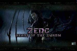 Heart_of_the_Swarm_SC2_Logo1